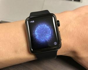 EMF Smart Watch